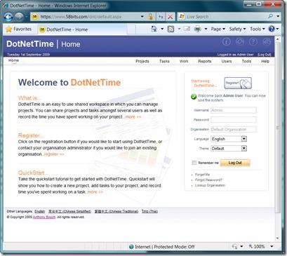 dnt_screenshot