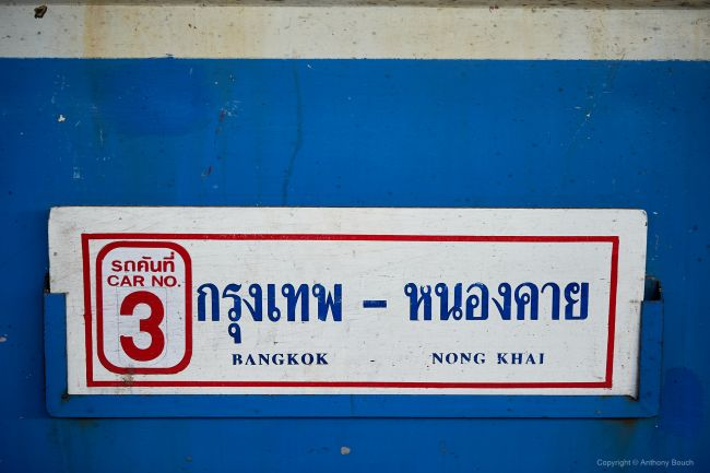 The Train to Nong Khai