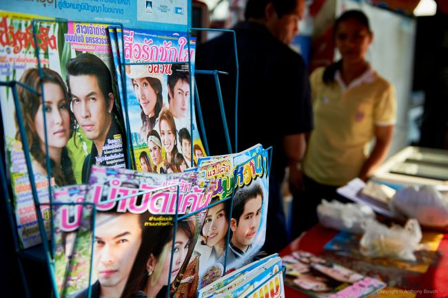 Magazines for Sale